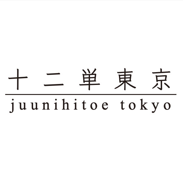 juunihitoe tokyo